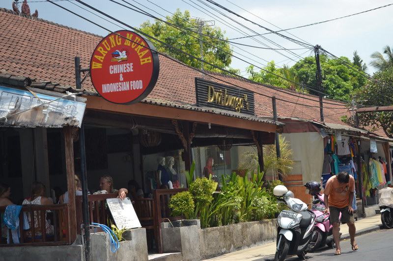 Warung Murah on Jalan Double Six